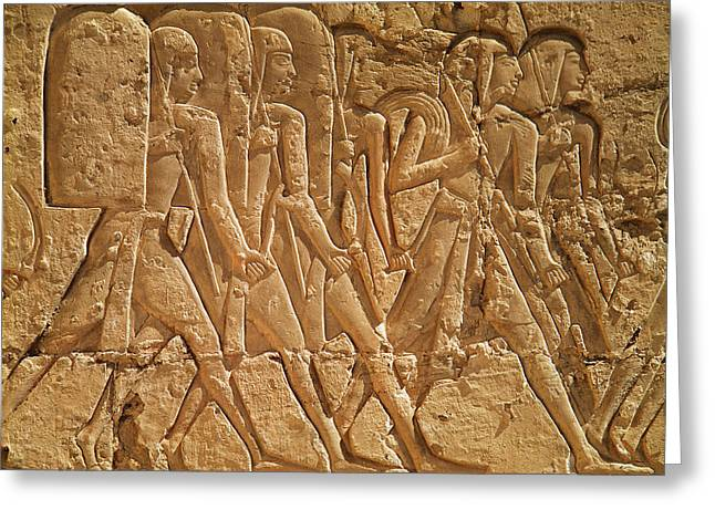 Hunter Greeting Cards - Relief Depicting Servants Carrying Rope And Weapons, From The Mortuary Temple Of Ramesses Iii Greeting Card by Egyptian 20th Dynasty