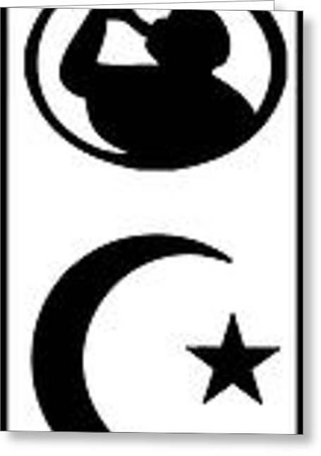 Religious Symbol Greeting Cards - Religion Symbolized - Minimum Black Frame Greeting Card by Daniel Hagerman