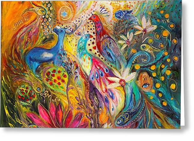 Remembering Yotvata Greeting Card by Elena Kotliarker