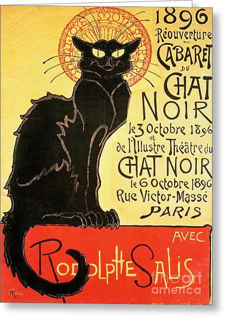 Parisian Greeting Cards - Reopening of the Chat Noir Cabaret Greeting Card by Theophile Alexandre Steinlen