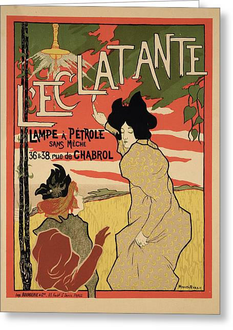 Dazzled Greeting Cards - Reproduction Of A Poster Advertising Greeting Card by Manuel Robbe