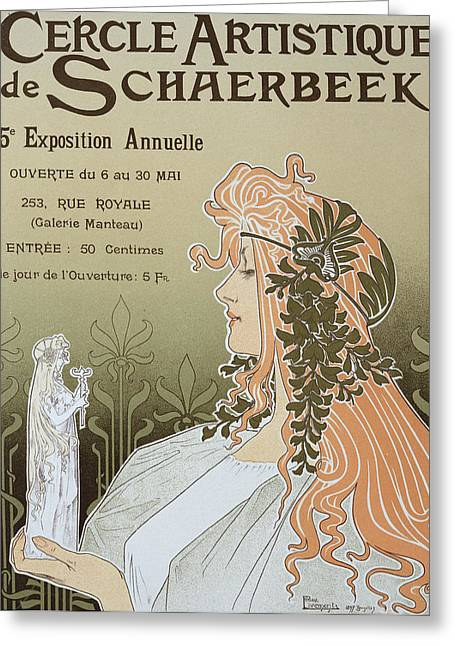 Art Nouveau Style Greeting Cards - Reproduction Of A Poster Advertising Greeting Card by Privat Livemont