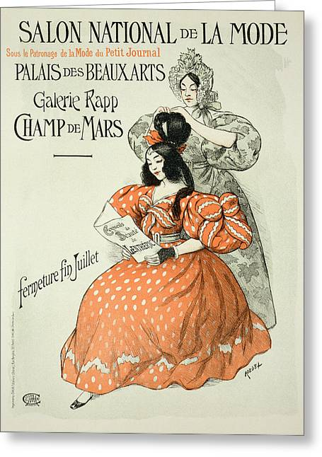 Beaux-arts Greeting Cards - Reproduction Of A Poster Advertising Greeting Card by Roedel