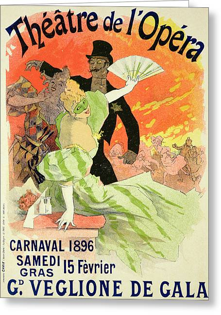 Fan Drawings Greeting Cards - Reproduction of a Poster Advertising the 1896 Carnival at the Theatre de lOpera Greeting Card by Jules Cheret