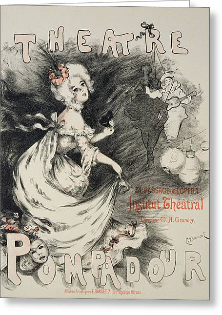 Female Mask Greeting Cards - Reproduction Of A Poster Greeting Card by Emmanuel Barcet