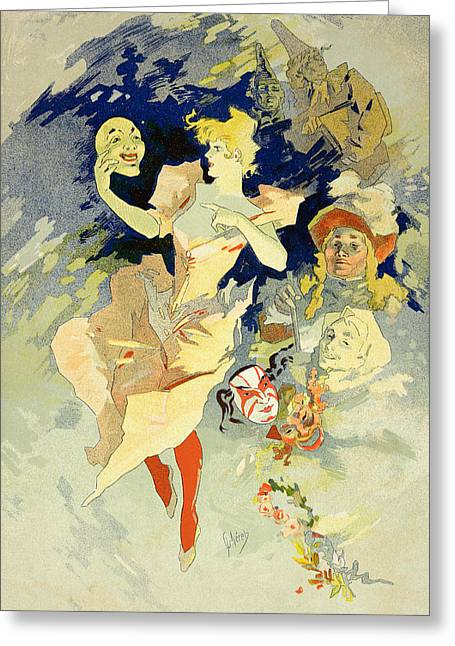 Mask Drawings Greeting Cards - Reproduction Of La Danse, 1891 Greeting Card by Jules Cheret