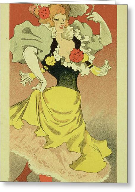 Cigar Drawings Greeting Cards - Reproduction Of Poster Advertising Greeting Card by Georges Meunier