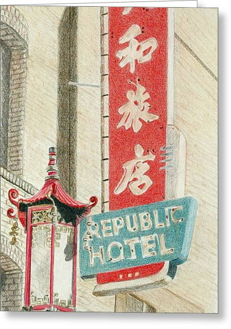 Signed Drawings Greeting Cards - Republic Hotel Greeting Card by Glenda Zuckerman