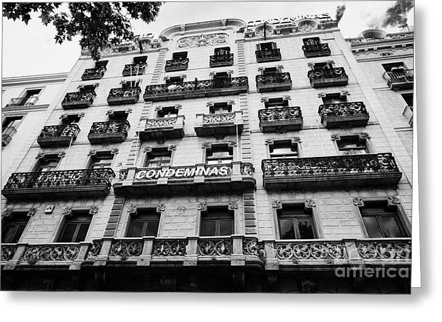 Edificios Greeting Cards - Residential Apartment Building Edificio Condeminas Barcelona Catalonia Spain Greeting Card by Joe Fox