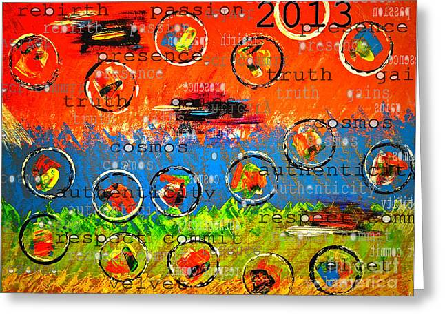 Gain Mixed Media Greeting Cards - Resolution ... breaking into parts Greeting Card by Gwyn Newcombe