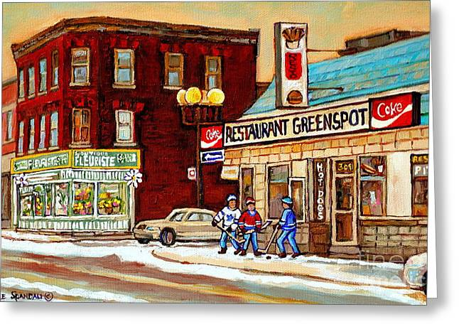 Coin Vert Greeting Cards - Restaurant Greenspot And Coin Vert Boutique Fleuriste Montreal Winter Street Hockey Scenes Greeting Card by Carole Spandau