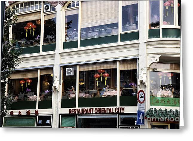 City Restaurants Greeting Cards - Restaurant Oriental City Greeting Card by John Rizzuto