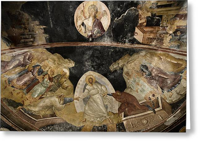 Icon Byzantine Greeting Cards - Resurrection of Adam and Eve Greeting Card by Stephen Stookey