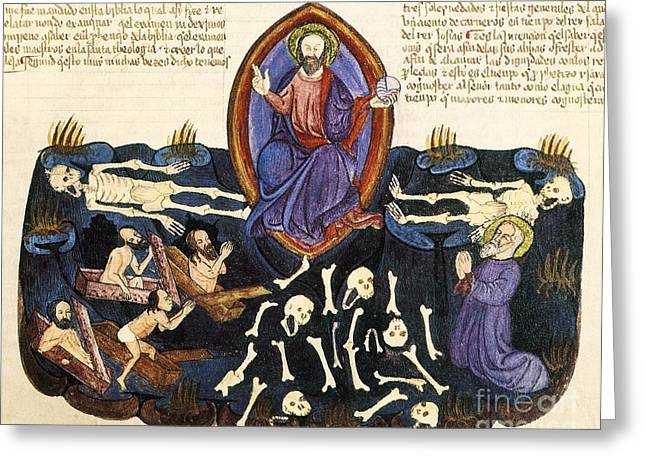 The Vision Of The Valley Of Dry Bones Greeting Cards - Resurrection Of The Dead, 1430 Artwork Greeting Card by Patrick Landmann