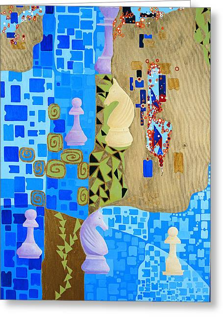 A Game Of Chess Greeting Cards - Reti-Rubinstein Greeting Card by Nicolas Sphicas