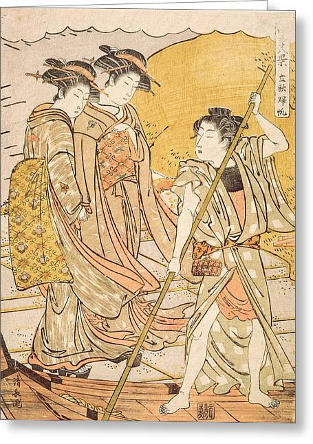 Boatman Greeting Cards - Returning Boats At The Beginning Greeting Card by Torii Kiyonaga