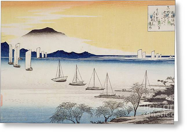Boats At Dock Greeting Cards - Returning Sails at Yabase Greeting Card by Hiroshige
