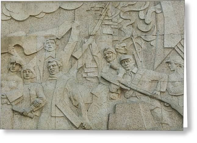 Bund Greeting Cards - Revolutionary Frieze In Huangpu Park Greeting Card by Panoramic Images