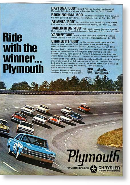 Petty Digital Greeting Cards - Ride with the winner... Plymouth Greeting Card by Digital Repro Depot