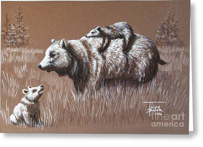 Fed Drawings Greeting Cards - Riding Bear Back Greeting Card by Art By - Ti   Tolpo Bader