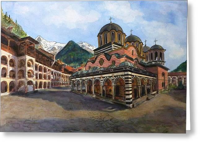 Bulgaria Paintings Greeting Cards - Rila Monastery  Bulgaria Greeting Card by Henrieta Maneva
