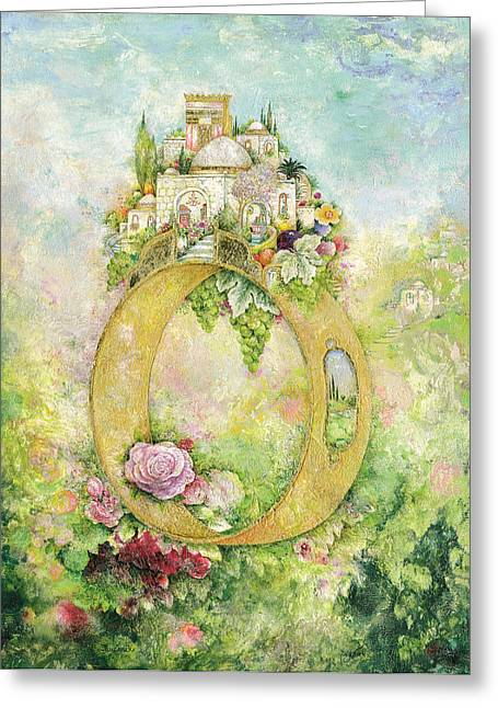 Jerusalem Paintings Greeting Cards - Ring and Rose Greeting Card by Michoel Muchnik
