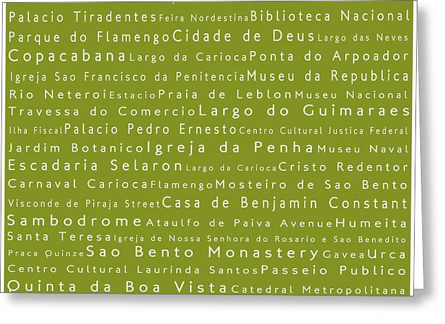 Fussball Greeting Cards - Rio de Janeiro in Words Olive Greeting Card by Sabine Jacobs