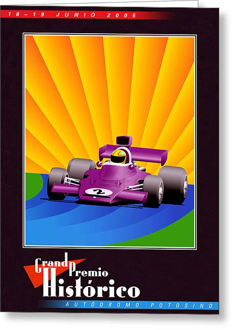 Rally Greeting Cards - Rio Verde Mexico Historic Grand Prix Greeting Card by Nomad Art And  Design