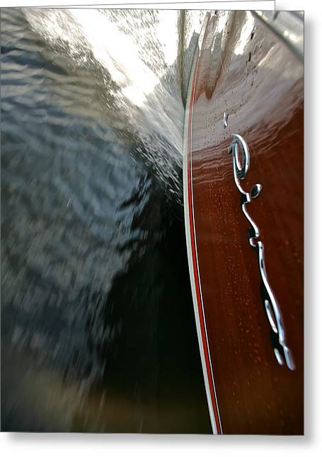 Riva Wake Special Prices Greeting Card by Steven Lapkin