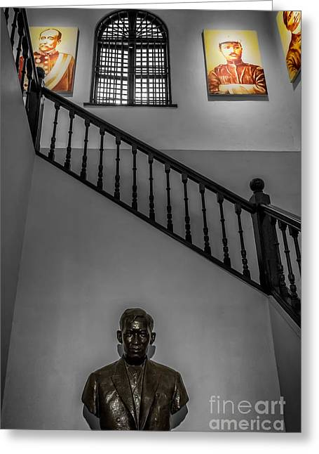 Selective Colouring Greeting Cards - Rizal Shrine Greeting Card by Adrian Evans