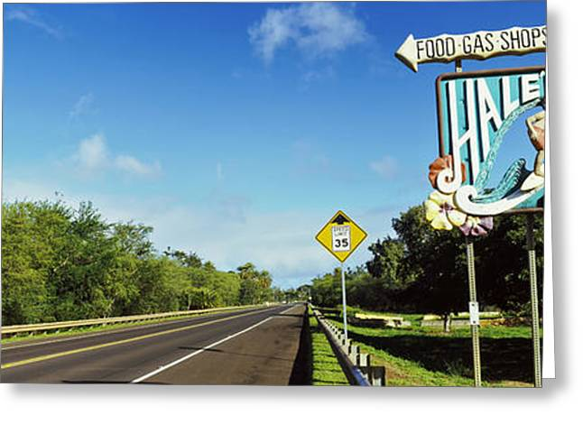 Haleiwa Greeting Cards - Road Sign At The Roadside, Haleiwa Greeting Card by Panoramic Images