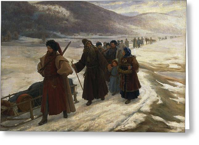 Sledge Photographs Greeting Cards - Road To Siberia Oil On Canvas Greeting Card by Sergei Dmitrievich Miloradovich