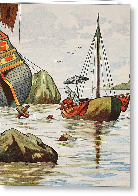 Ashore Greeting Cards - Robinson Crusoe rescuing a dog from a Spanish shipwreck Greeting Card by English School
