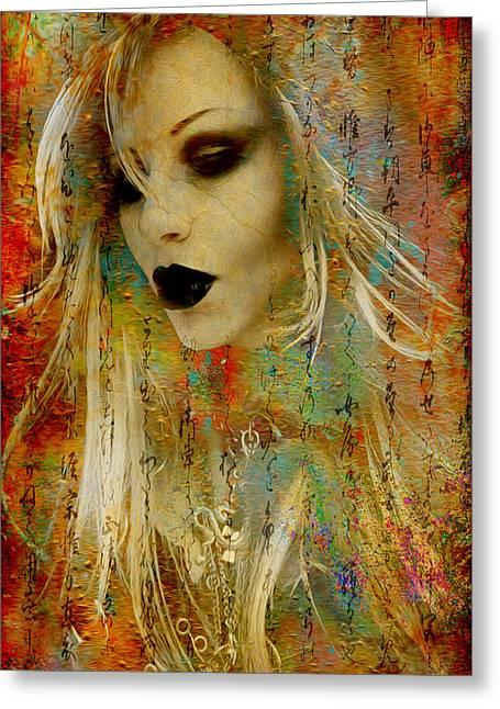 Rocker Digital Art Greeting Cards - Rocker Girl Greeting Card by Greg Sharpe