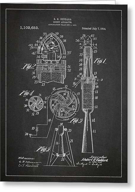 Spacecraft Greeting Cards - Rocket Apparatus Patent Greeting Card by Aged Pixel