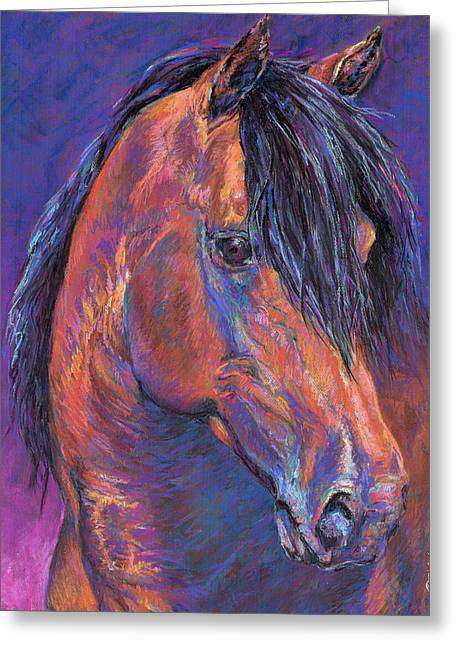 Michelle Pastels Greeting Cards - Rockstar Greeting Card by Michelle Bostock