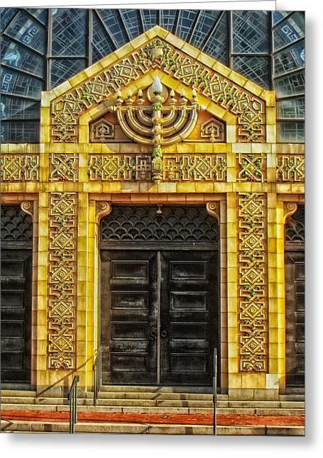 Pittsburgh Artwork. Greeting Cards - Rodef Shalom Temple - Pittsburgh Greeting Card by Mountain Dreams