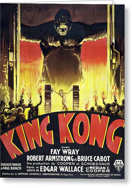 Wray Greeting Cards - Roland Coudon King Kong Lobby Poster Greeting Card by Daniel Hagerman