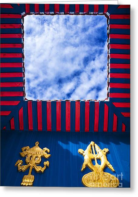 William Voon Greeting Cards - Roof top with opening Greeting Card by William Voon