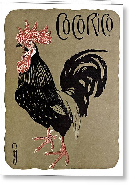 Decorative Greeting Cards - Rooster Cocorico Greeting Card by Gary Grayson