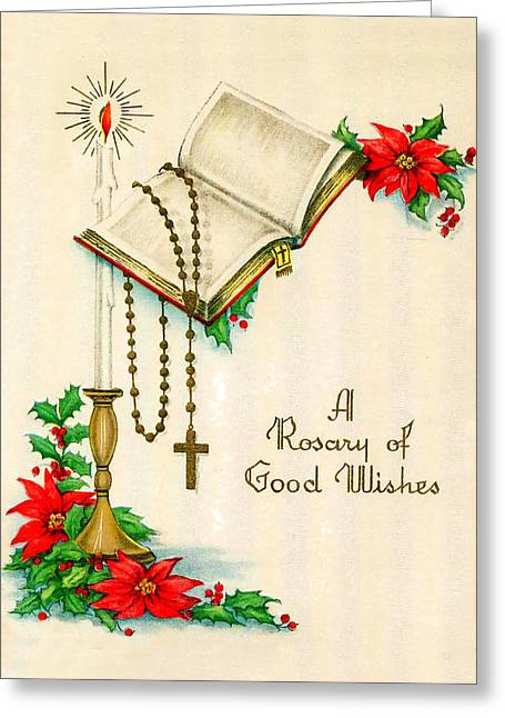 Rosary Digital Art Greeting Cards - Rosary Good Wishes Greeting Card by Munir Alawi
