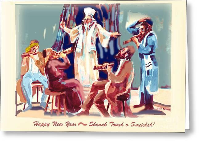 Jewish Art Greeting Cards - Rosh HaShanah Pulpit Band Greeting Card by Shirl Solomon