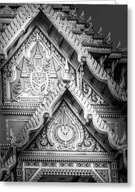 Asien Greeting Cards - Royal Coat of Arms on the Grand Palace in Bangkok Thailand Greeting Card by Colin Utz