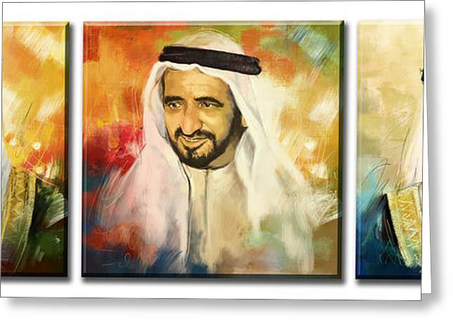 Royal Family Arts Greeting Cards - Royal Collage Greeting Card by Corporate Art Task Force