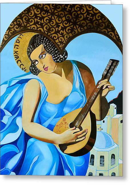 Lute Mixed Media Greeting Cards - Roza Greeting Card by Susan Robinson