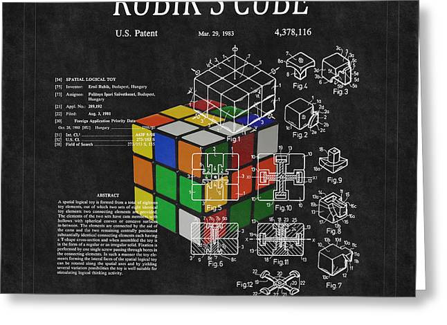Rubiks Cube Greeting Cards - Rubiks Cube Patent 3 Greeting Card by Andrew Fare