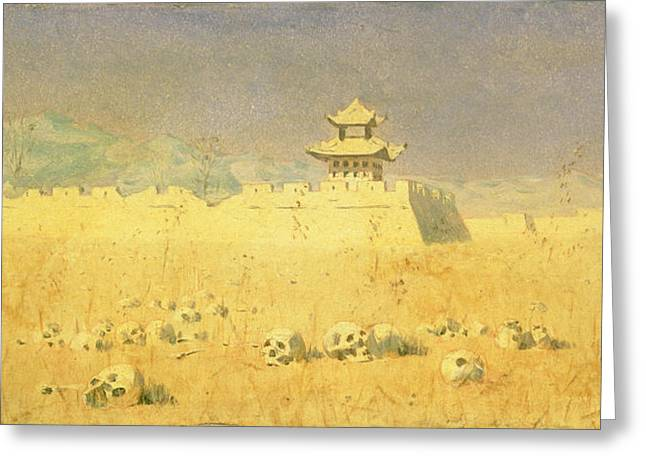 Chinese Landscape Greeting Cards - Ruins In Chuguchak, 1869 Oil On Canvas Greeting Card by Piotr Petrovitch Weretshchagin