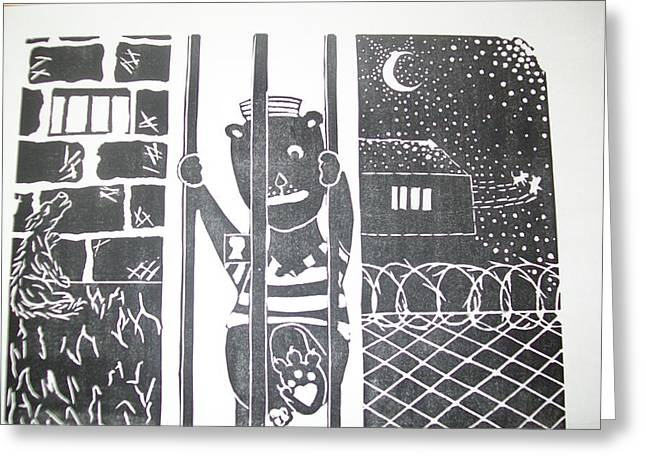 Escape Reliefs Greeting Cards - Runaway Greeting Card by Leahblair Jackson