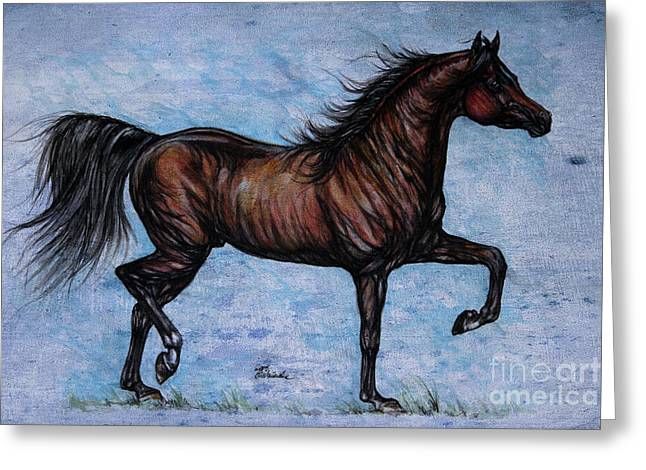 Wild Horses Drawings Greeting Cards - Running In The Blue Greeting Card by Angel  Tarantella