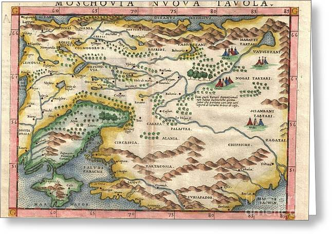 1574 Greeting Cards - Ruscelli Map of Russia Muscovy and Ukraine Greeting Card by Paul Fearn